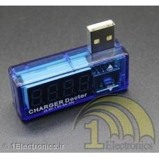 ميني ولتمتر و آمپرمتر USB